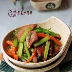 芹菜炒猪干的做法