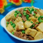 青豆烧豆腐