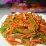 青椒胡萝卜炒肉丝