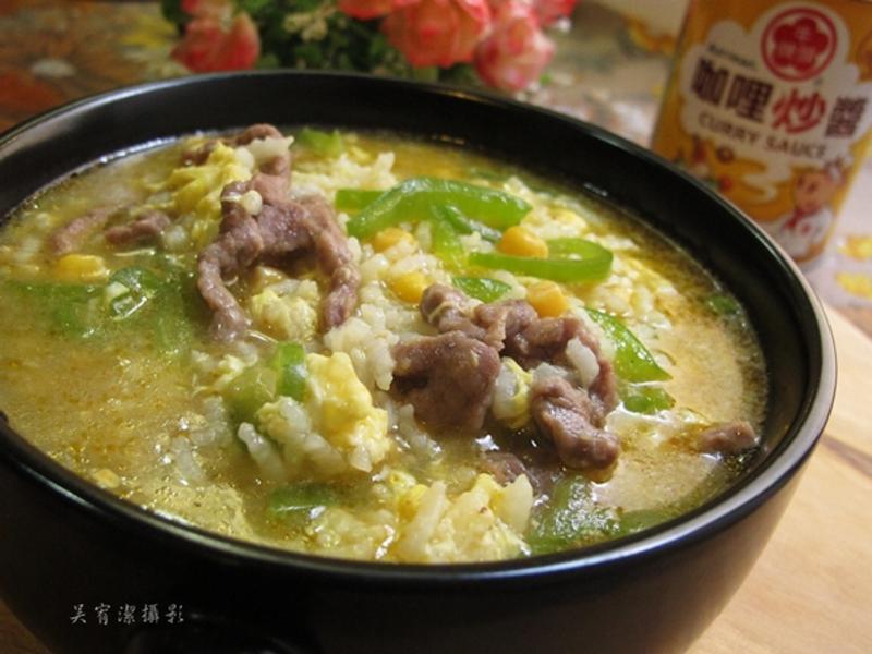 青椒牛肉咖哩滑蛋粥