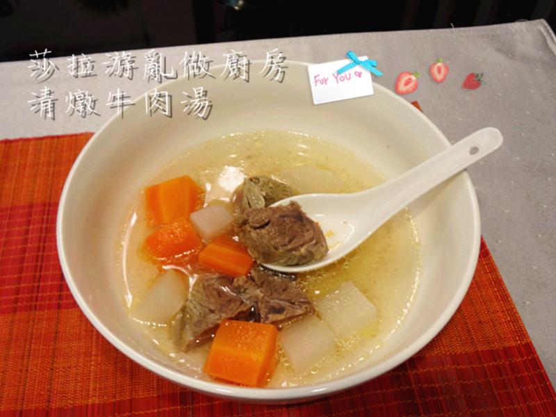 清炖牛肉汤