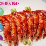 日式照烧叉烧虾