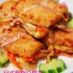 日式照烧豆腐卷
