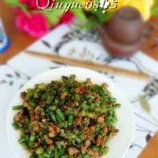 肉丁炒豇豆
