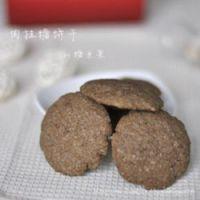 肉桂糖饼干