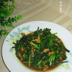 肉丝韭菜的做法
