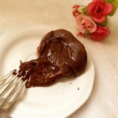 软心巧克力蛋糕