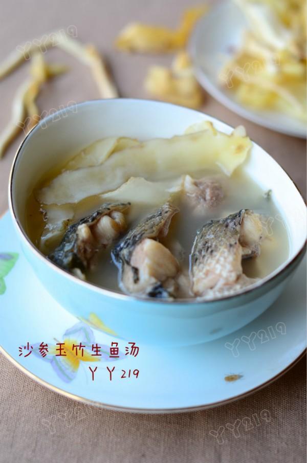 沙参玉竹生鱼汤