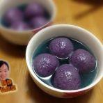 山楂紫薯汤圆