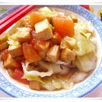 时蔬炖豆腐