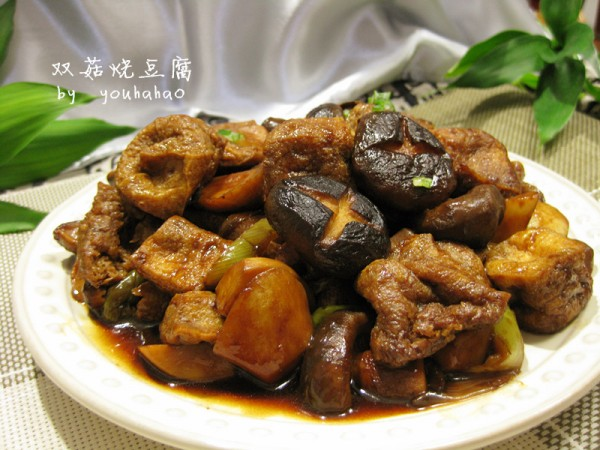 双菇烧豆腐的做法