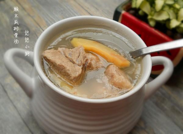 酸木瓜排骨汤