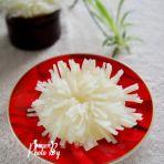 酸甜泡椒菊花萝卜的做法