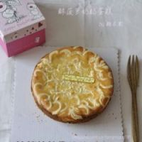 酥菠萝奶酪蛋糕