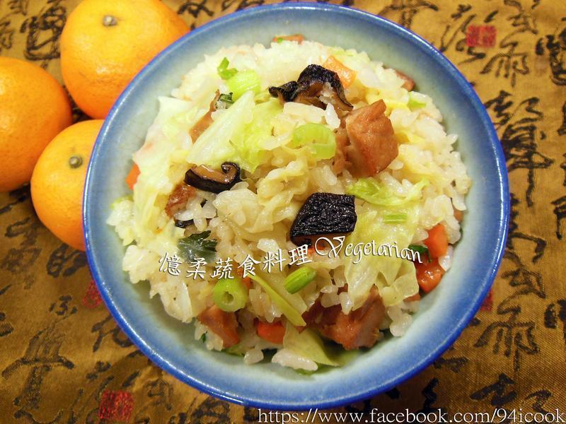 素食电锅香菇高丽菜饭