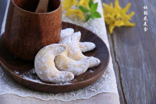 酥香月亮饼的做法