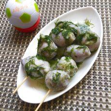 苔条芋艿串的做法
