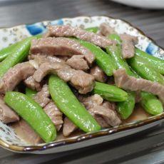 甜豆炒黄牛肉