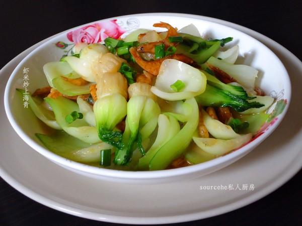 虾米炒上海青
