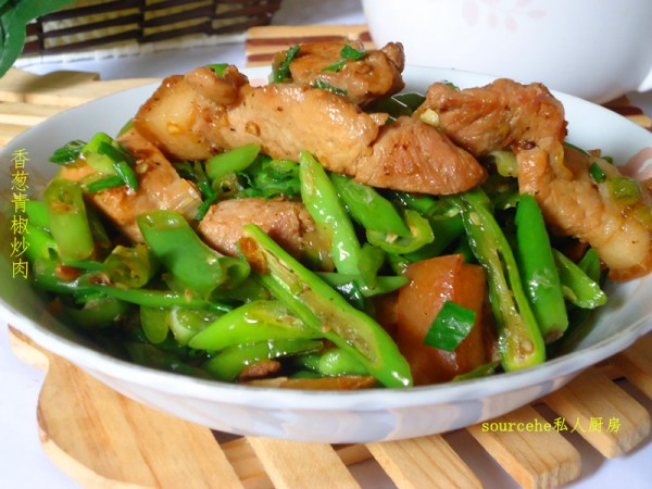 香葱青椒炒肉
