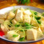 香辣炖豆腐