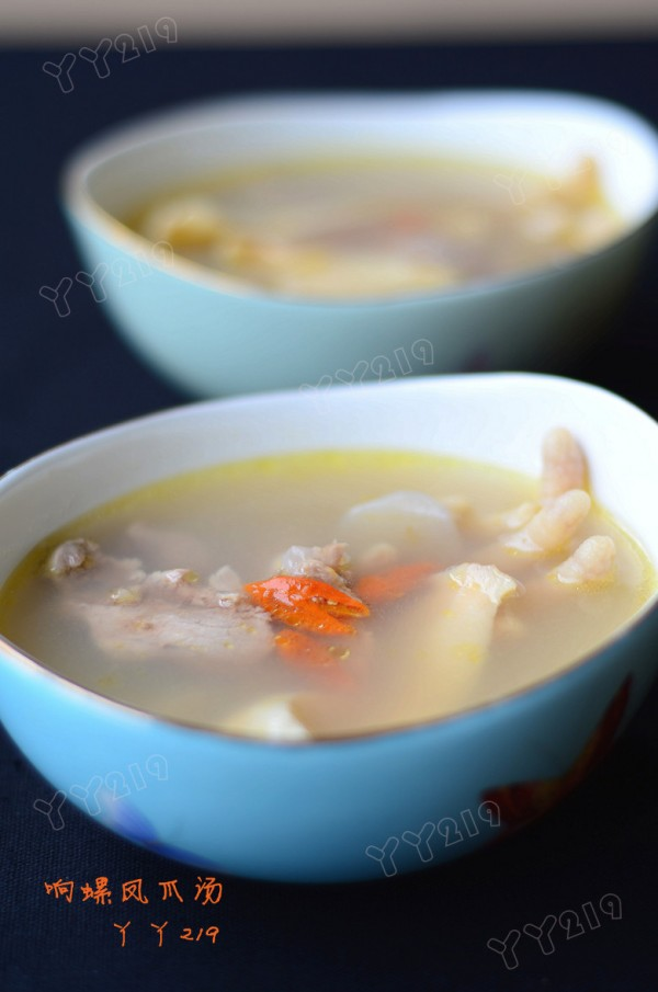 响螺凤爪汤的做法