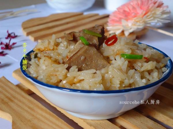 香米牛腩饭