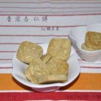 香浓杏仁饼