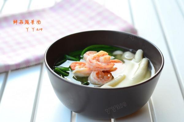 鲜菇蔬菜汤