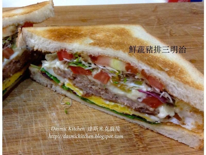 鲜蔬猪排三明治的做法