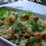 咸鱼姜粒炒饭
