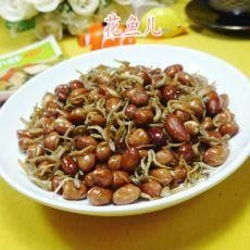 小海蜒炒花生米的做法