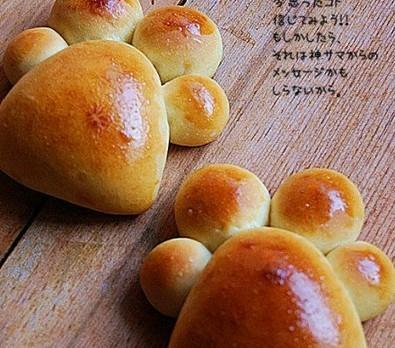 小脚印面包
