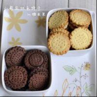 小菊花双色饼干