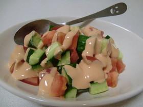 西红柿黄瓜沙拉