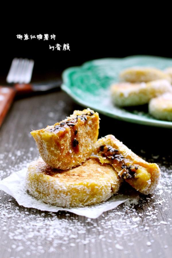 椰蓉红糖薯饼