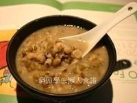 用电锅和冰箱轻鬆煮绿豆汤/红豆汤/莲子汤