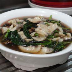 鱼片浸苋菜