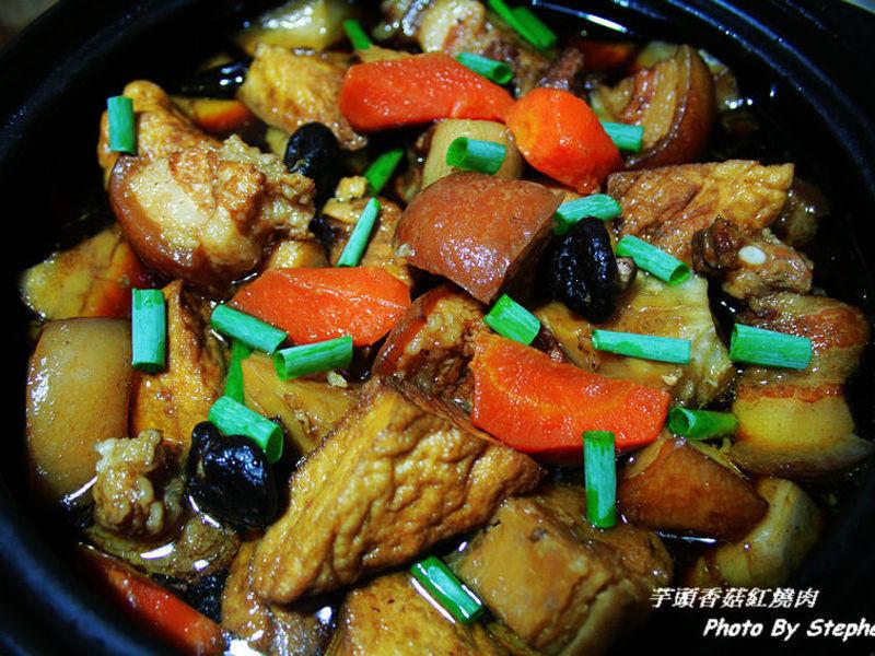 芋头香菇红烧肉