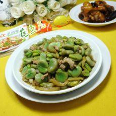 榨菜五花肉炒蚕豆