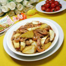 茭白炒籽虾
