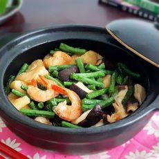 豇豆香菇煲