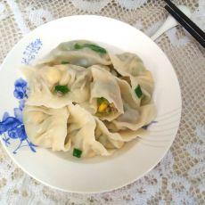 豇豆玉米猪肉饺子